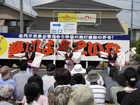 よさ研ニュースレター215号 斐川だんだんよさこい祭り(島根県出雲市)